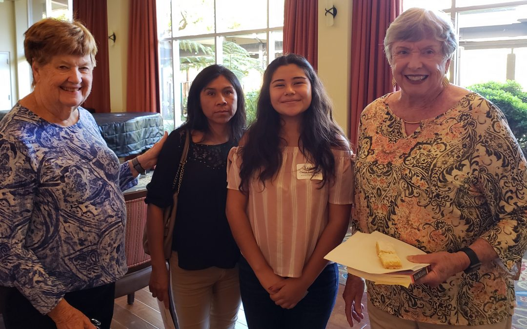 Valle Verde Fetes Namesake Scholarship Recipients